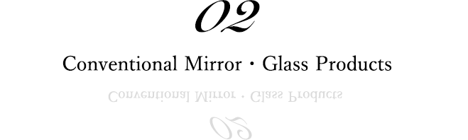 02 Conventional Mirror・Glass Products